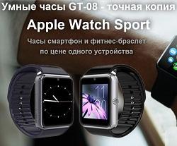 ����� ���� Smart Watch